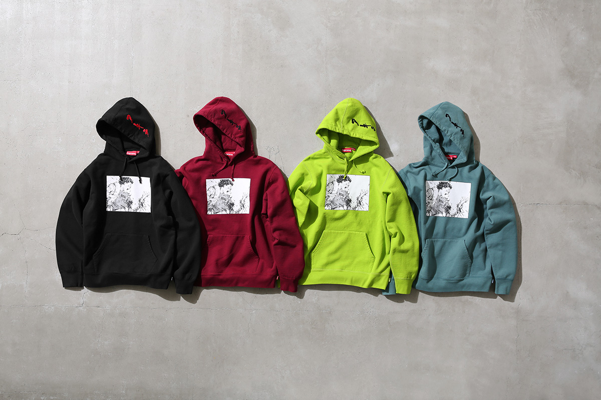 Akira Supreme Arm Hooded Sweatshirt all colors