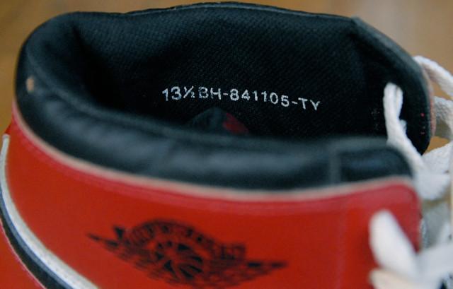 sneaker sepatu rare air jordan 1984